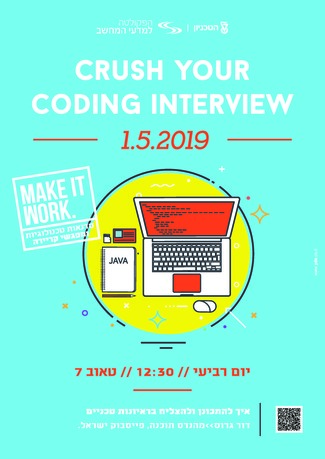CSpecial Talk: Crush Your Coding Interview