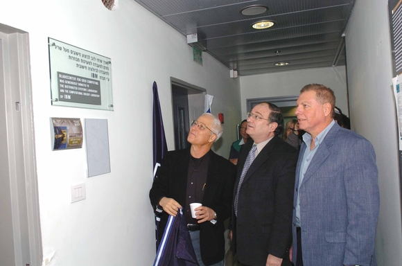 IBM Donates BladeCenter for Grid Computing, photo 15