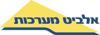 Recruitment Day by Elbit Systems