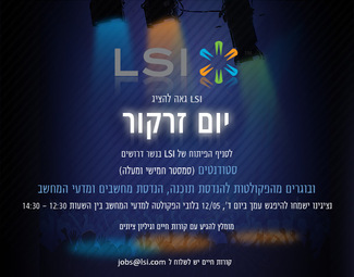 Recruitment Day by LSI
