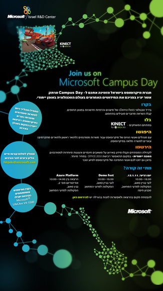 MICROSOFT Day in CS Taub