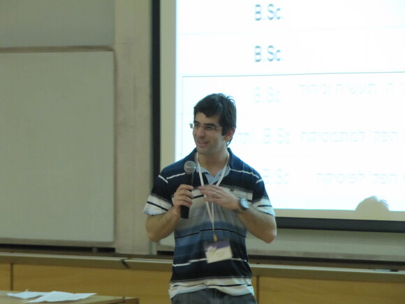 Open Day  2012 in Technion Computer Science, photo 10