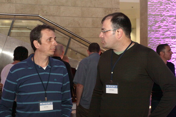 Reunion of Technion CS 1996-1998 Alumni, photo 10