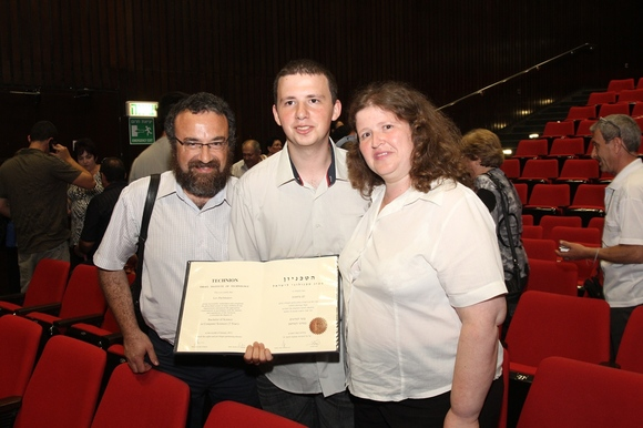 CS 2012 Graduation Ceremony, photo 600