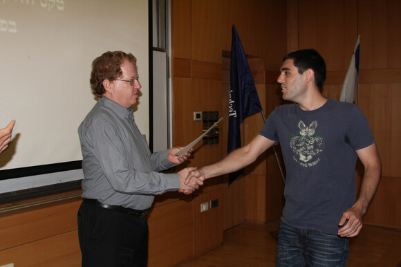 2011/12 CS Excellent Students (SAMBA) Award Ceremony, photo 311