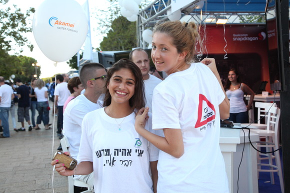 Technion and CS 2012 Researchers Night, photo 118
