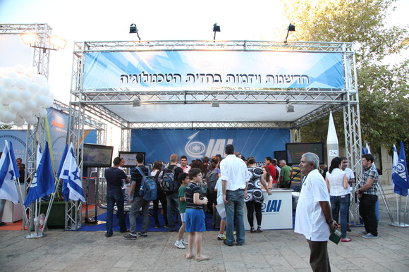 Technion and CS 2012 Researchers Night, photo 139