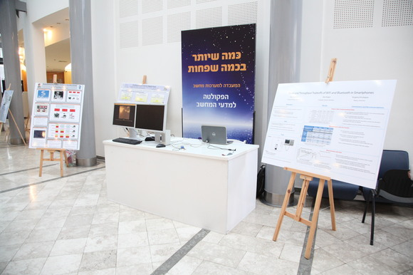 Technion and CS 2012 Researchers Night, photo 15