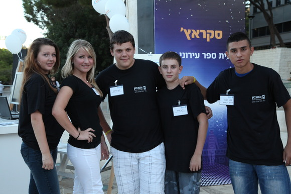 Technion and CS 2012 Researchers Night, photo 155