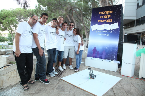 Technion and CS 2012 Researchers Night, photo 166