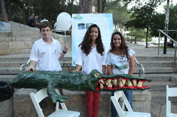 Technion and CS 2012 Researchers Night, photo 180