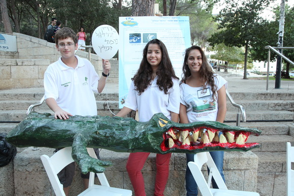 Technion and CS 2012 Researchers Night, photo 182