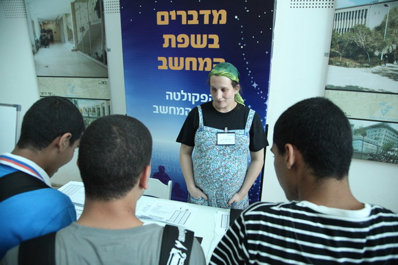 Technion and CS 2012 Researchers Night, photo 208