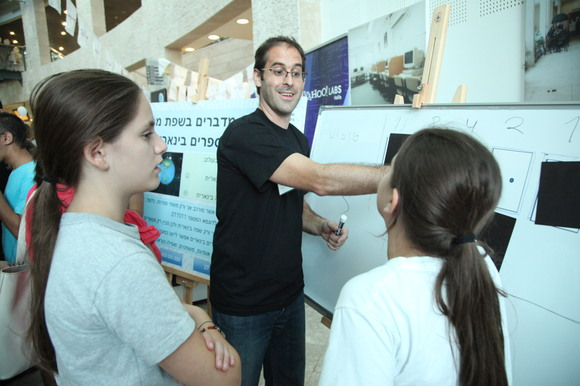 Technion and CS 2012 Researchers Night, photo 212