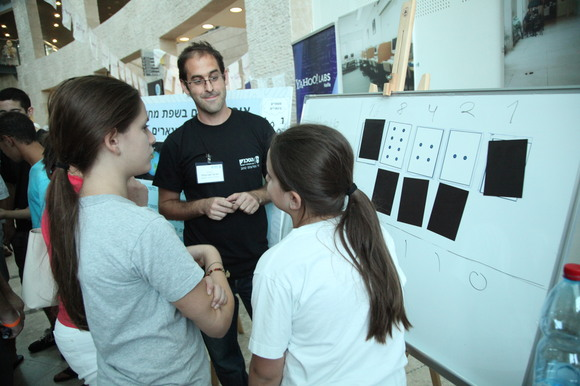 Technion and CS 2012 Researchers Night, photo 213