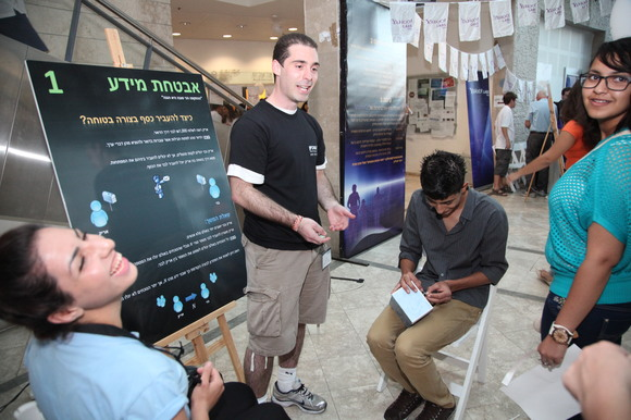 Technion and CS 2012 Researchers Night, photo 226