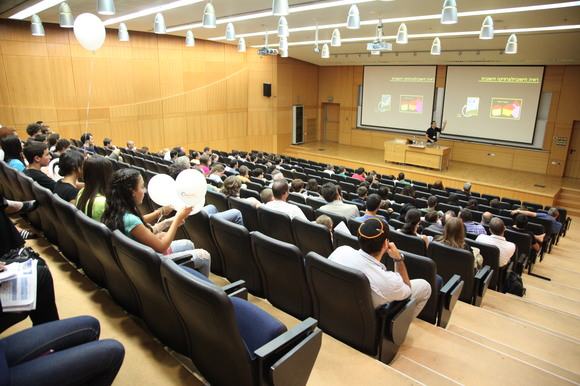 Technion and CS 2012 Researchers Night, photo 234