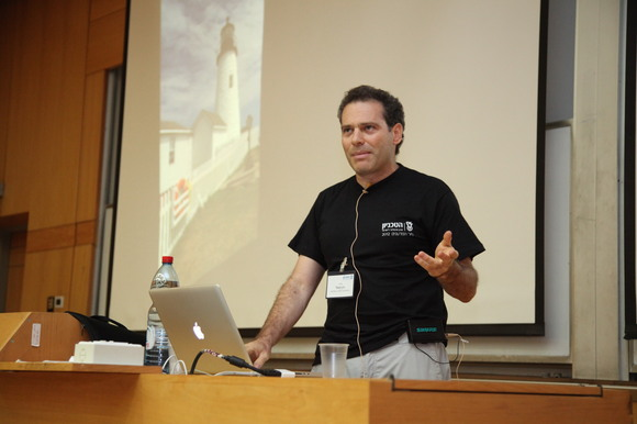 Technion and CS 2012 Researchers Night, photo 238
