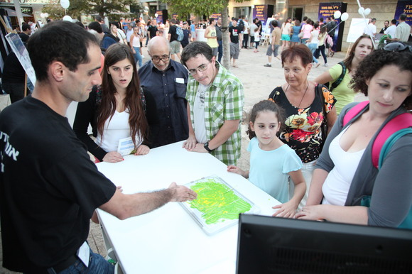 Technion and CS 2012 Researchers Night, photo 257