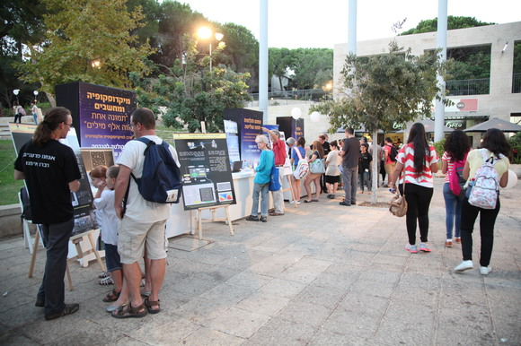 Technion and CS 2012 Researchers Night, photo 259