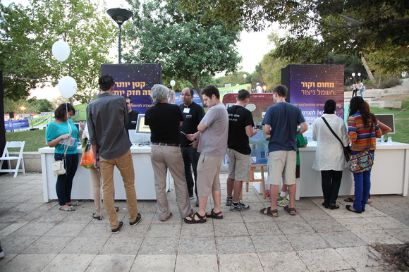 Technion and CS 2012 Researchers Night, photo 260