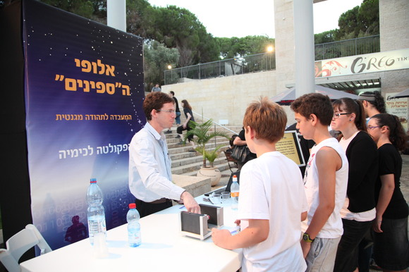 Technion and CS 2012 Researchers Night, photo 262
