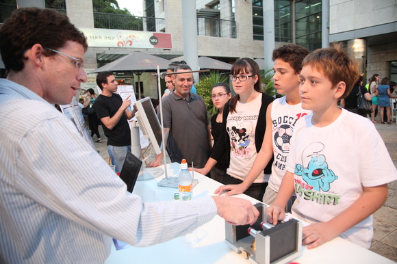 Technion and CS 2012 Researchers Night, photo 264