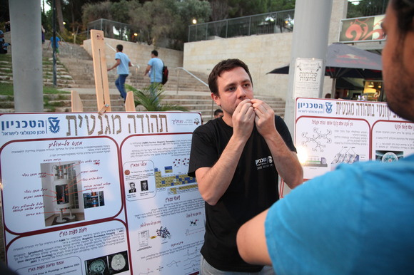 Technion and CS 2012 Researchers Night, photo 265