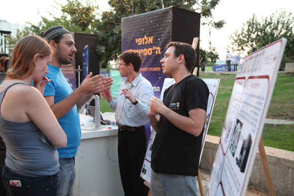 Technion and CS 2012 Researchers Night, photo 266