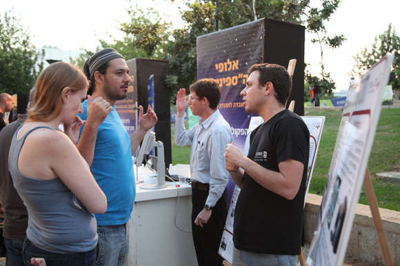 Technion and CS 2012 Researchers Night, photo 267