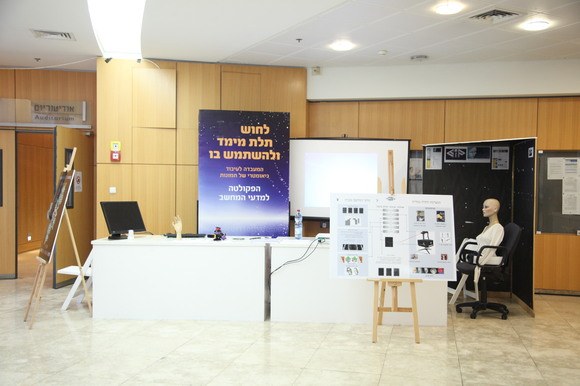 Technion and CS 2012 Researchers Night, photo 27