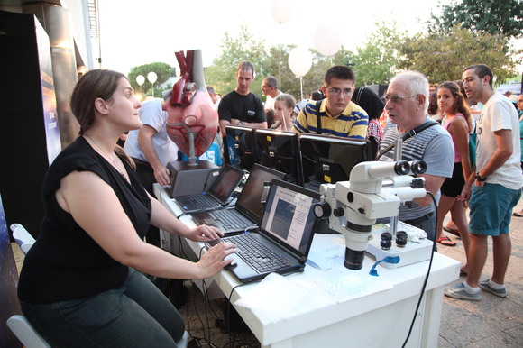 Technion and CS 2012 Researchers Night, photo 270