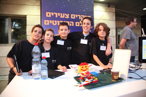 Technion and CS 2012 Researchers Night, photo 279