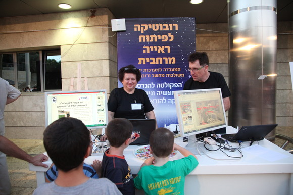 Technion and CS 2012 Researchers Night, photo 280
