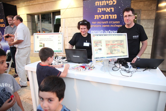 Technion and CS 2012 Researchers Night, photo 281
