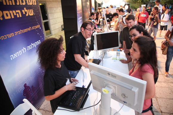 Technion and CS 2012 Researchers Night, photo 282