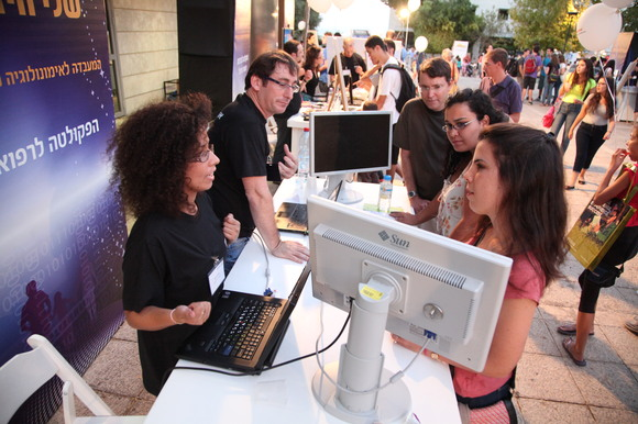 Technion and CS 2012 Researchers Night, photo 283