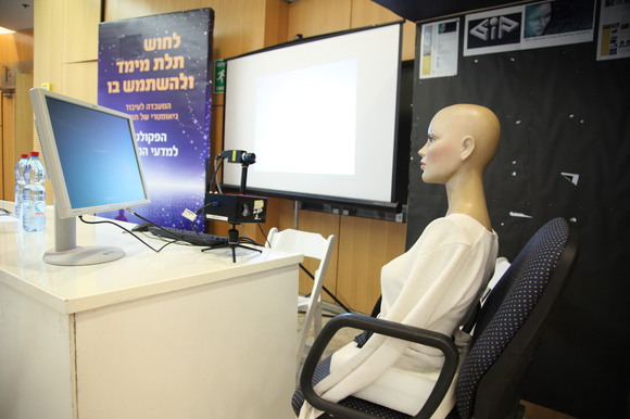 Technion and CS 2012 Researchers Night, photo 29