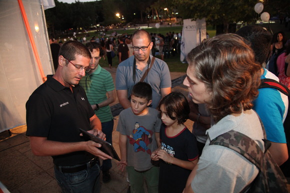 Technion and CS 2012 Researchers Night, photo 295