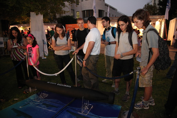 Technion and CS 2012 Researchers Night, photo 300