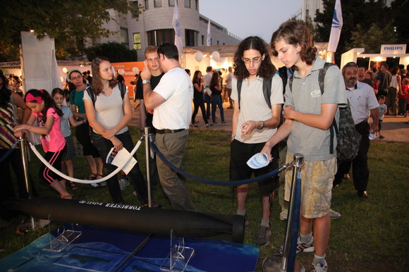 Technion and CS 2012 Researchers Night, photo 301