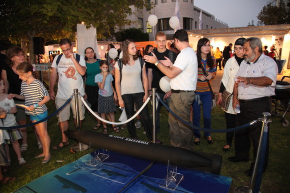 Technion and CS 2012 Researchers Night, photo 303