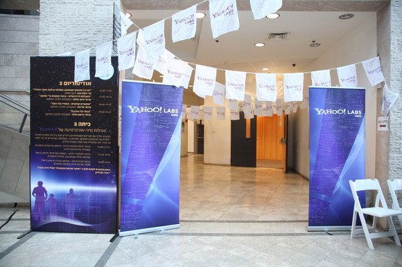 Technion and CS 2012 Researchers Night, photo 31