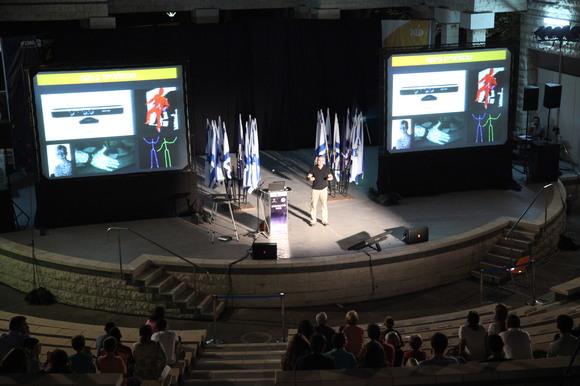 Technion and CS 2012 Researchers Night, photo 318