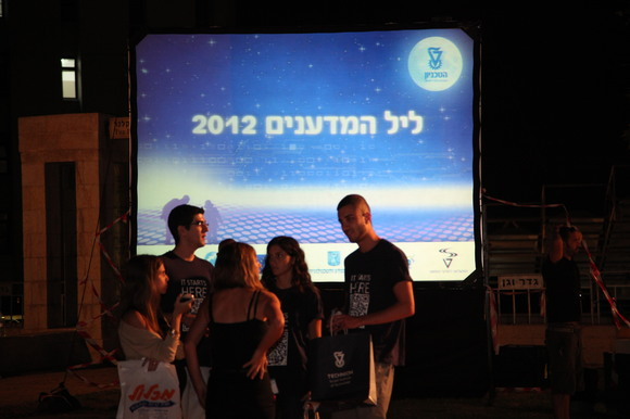 Technion and CS 2012 Researchers Night, photo 331