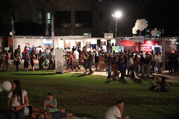 Technion and CS 2012 Researchers Night, photo 334