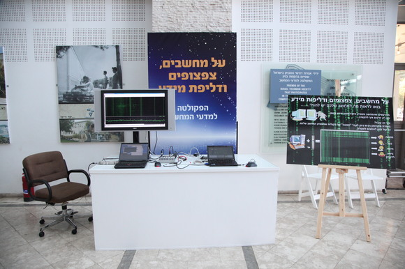 Technion and CS 2012 Researchers Night, photo 34