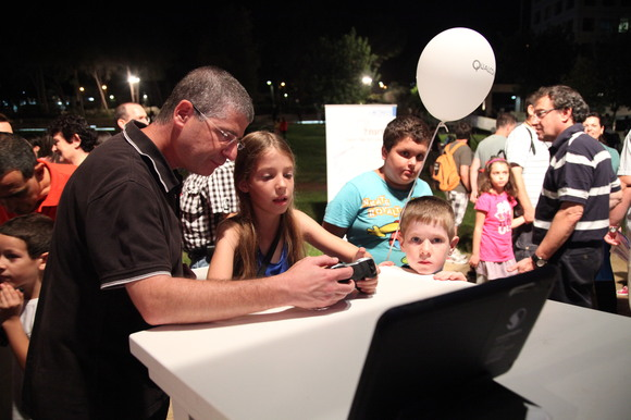 Technion and CS 2012 Researchers Night, photo 340