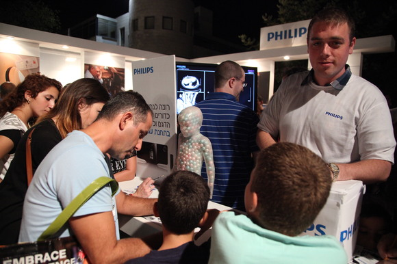 Technion and CS 2012 Researchers Night, photo 343
