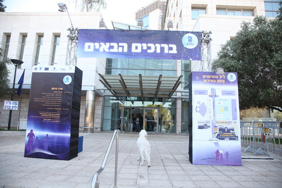 Technion and CS 2012 Researchers Night, photo 35